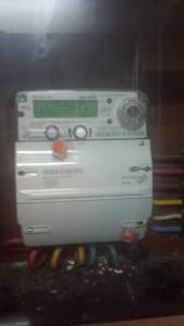 Industrial Aircon Controls